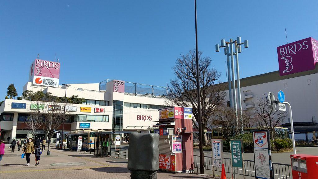 もり小児科へのアクセス 港南台駅前